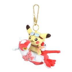 Keychain Plush Pikachu on Latias japan plush