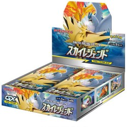 Pokemon Display Card Sky Legend japan plush