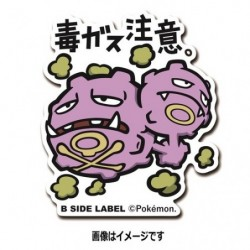Sticker Weezing japan plush