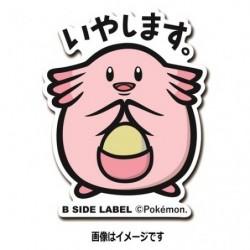 Sticker Leveinard japan plush