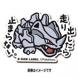 Sticker Rhyhorn japan plush