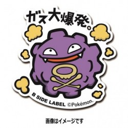 Sticker Koffing japan plush