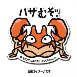 Sticker Krabby japan plush