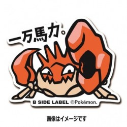Sticker Kingler japan plush