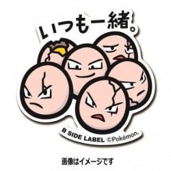 Sticker Exeggcute japan plush
