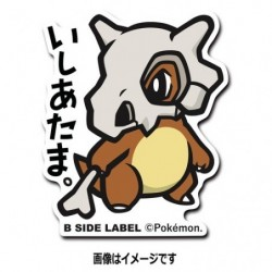 Sticker Cubone japan plush