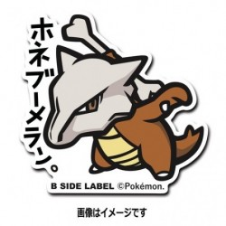 Sticker Marowak japan plush