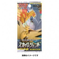 Pokemon Carte Booster Card Sky Legend japan plush