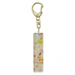Keychain Spring Color Green japan plush