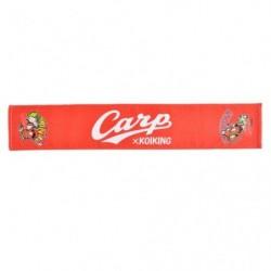 Scarf Magikarp Cap Jump japan plush