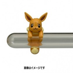 Pokemon accessory Ring Eevee japan plush