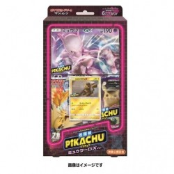 Pokemon Card Special Jumbo Card Pack Pikachu Detective Mewtwo GX Ver. japan plush