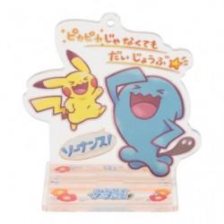 Keychain Everybody Wobbuffet Pikachu japan plush