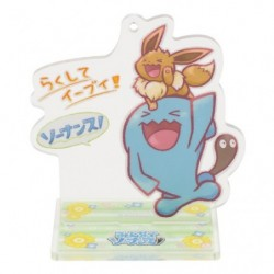 Keychain Everybody Wobbuffet Eevee japan plush