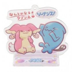 Keychain Everybody Wobbuffet Audino japan plush