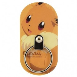 Smartphone Ring Eevee japan plush