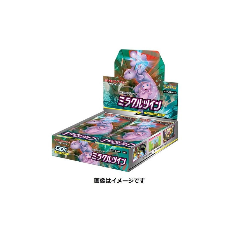 Pokemon Type Deck Case Fairy - Meccha Japan