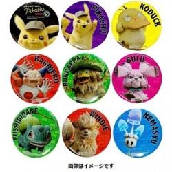 Badge Pikachu Detective Collection japan plush