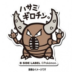 Sticker Pinsir japan plush