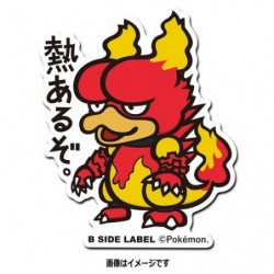 Sticker Magmar japan plush