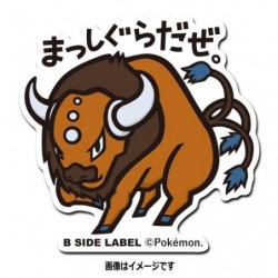 Sticker Tauros japan plush