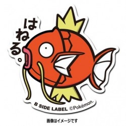 Sticker Magicarpe japan plush