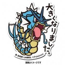 Sticker Léviator japan plush