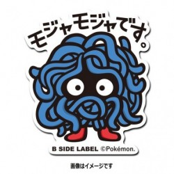 Sticker Tangela japan plush