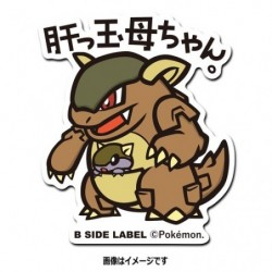 Sticker Kangaskhan japan plush