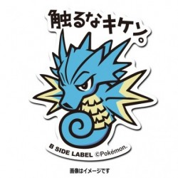 Sticker Seadra japan plush