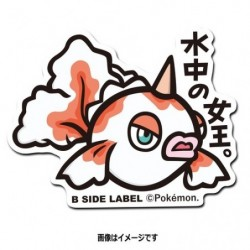 Sticker Goldeen japan plush