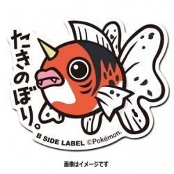 Sticker Poissoroy japan plush