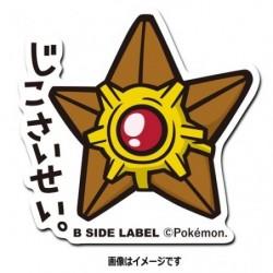 Sticker Stari japan plush