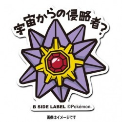 Sticker Starmie japan plush