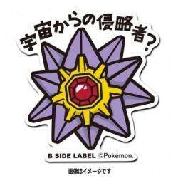 Sticker Staross japan plush