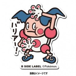 Sticker Mr.Mime japan plush