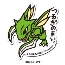 Sticker Scyther japan plush