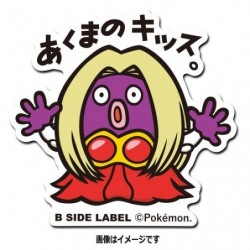 Sticker Jynx japan plush