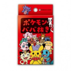 Pokemon Card Game Without Baba japan plush
