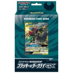 Starter Set Tag Team GX Darkrai Umbreon Pokemon Card japan plush
