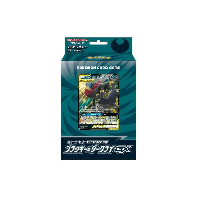 Pokemon Card Starter Set Decks Umbreon Darkrai-GX 1Box 60EA Korea Playing Game