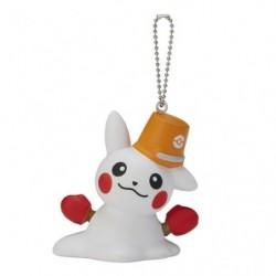 Plush Mascot Pikadamaru japan plush