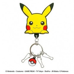 Keychain KC Pikachu japan plush