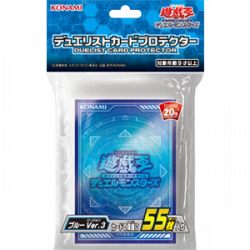 YuGiOh Card Sleeves Super Blue Ver.3 japan plush