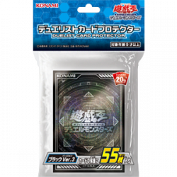 YuGiOh Card Sleeves Super Black Ver.3 japan plush