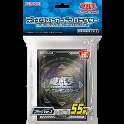 YuGiOh Card Sleeves Super Black Ver.3 japan plush