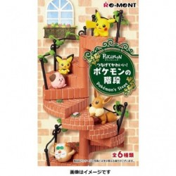 Link and Cute Figurines Box Complete Collection japan plush