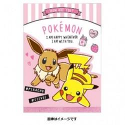 牛乳パックメモ PK ピカチュウ Pikachu japan plush