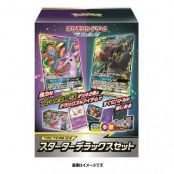 Starter Deluxe Set Deoxys Darkrai japan plush
