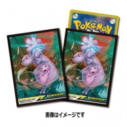 Pokemon Card Sleeves Miracle Twin japan plush